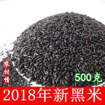 斤包邮5农家自产红谷米五谷杂粮粗粮月子米250g山西特产黑小米