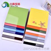 纯色墙砖200厨卫瓷砖 幼儿园糖果彩色砖黑白灰简约瓷片阳台防水砖