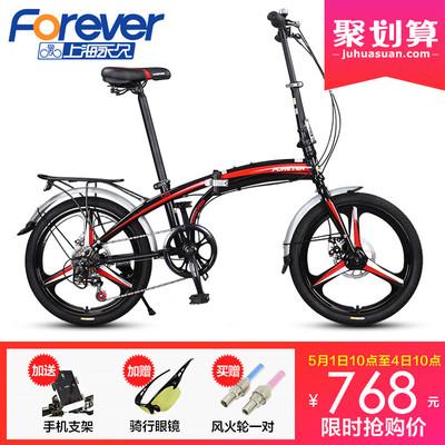 变速小轮自行车