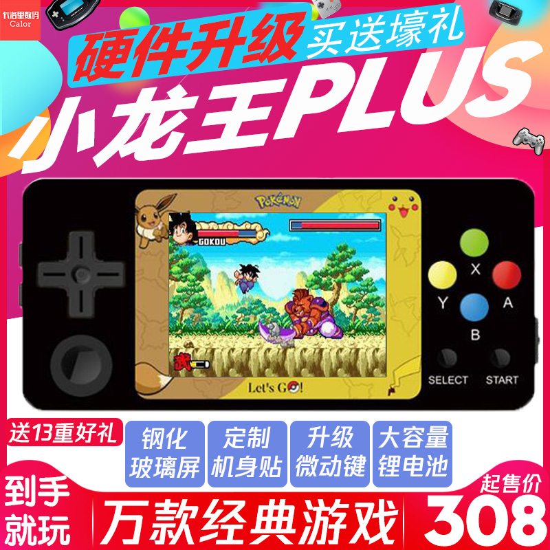 Игровые приставки PSP / NDSL / PSV Артикул 596403578617