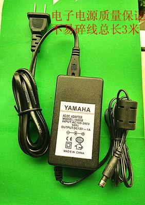 吟飞电子琴TB600M TB600C电源适配器  电源线 变压器DC12V1A排行