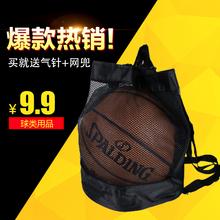 特价 双肩包全国 免邮 足球袋排球包运动包 促销 篮球包篮球网兜运动包