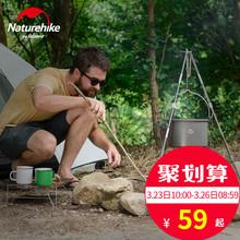 野餐锅野外生存装备露营炉具便携自驾游户外用品多功能折叠架炊具