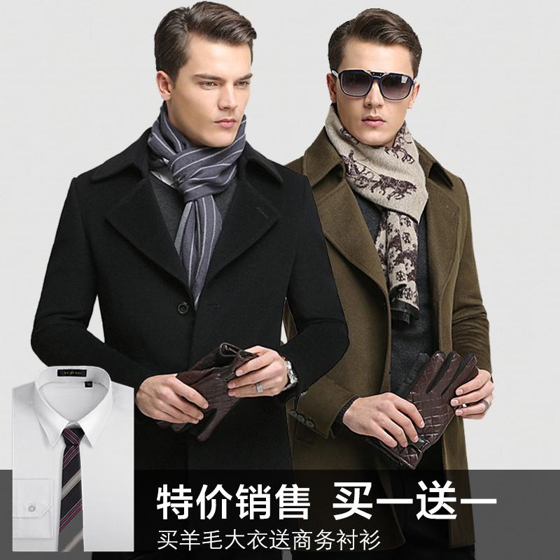 男士羊毛大衣款黑色