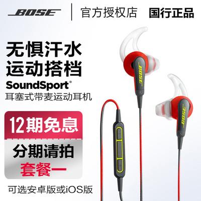 降噪耳机耳塞式