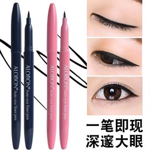 韩国张娜拉雅邦专业塑型浓黑液体眼线笔水溶笔速干防水不晕染包邮