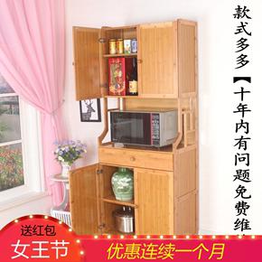 厨房柜子储物柜实木餐边柜简约现代餐厅柜楠竹微波炉架简易茶水柜