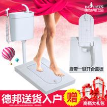 带盖板隐藏形翻盖式蹲便器防臭卫生间蹲厕所便池便盆水箱整套蹲坑
