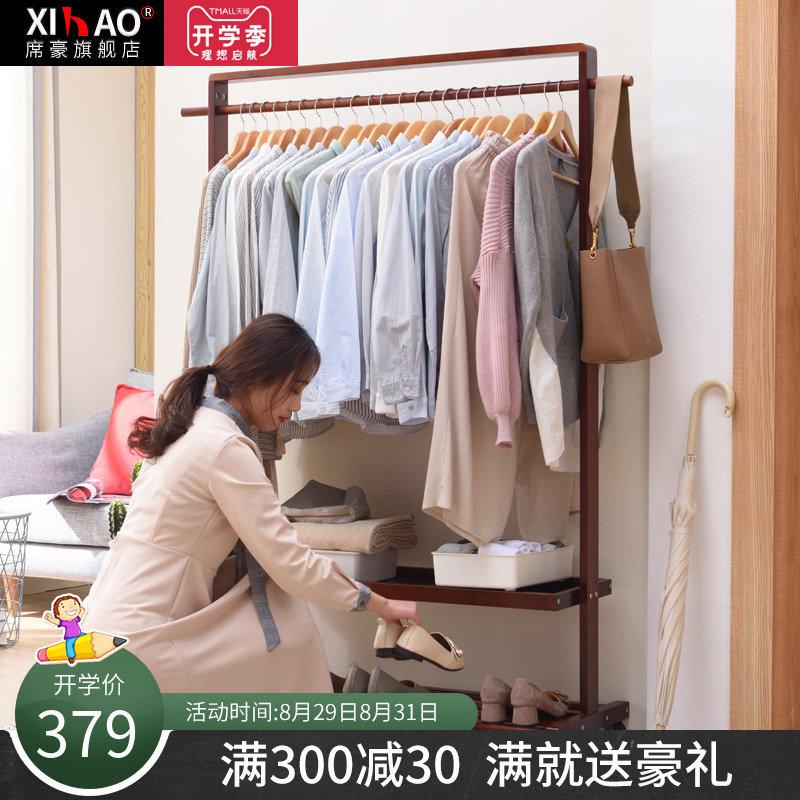 衣架落地卧室置物架实木简易挂衣架欧式多功能衣服架子家用衣帽架