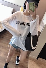 Letter Loose Sunscreen T-shirt Women's European Station Summer 2009 Thin White Long Sleeve Slip Bottom Blouse Tide