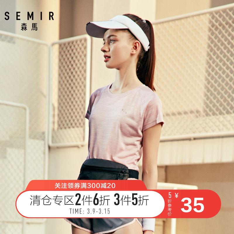 森马夏季新款运动短袖T恤女圆领印花上衣跑步健身训练户外