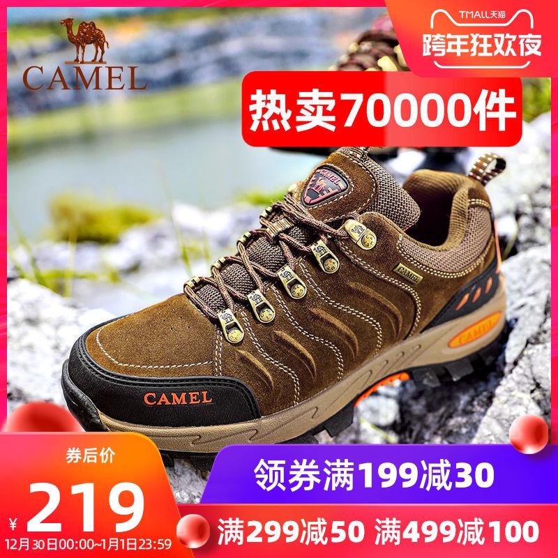 駱駝登山鞋男 防水防滑 冬季保暖旅行戶外運動鞋女士爬山徒步鞋子