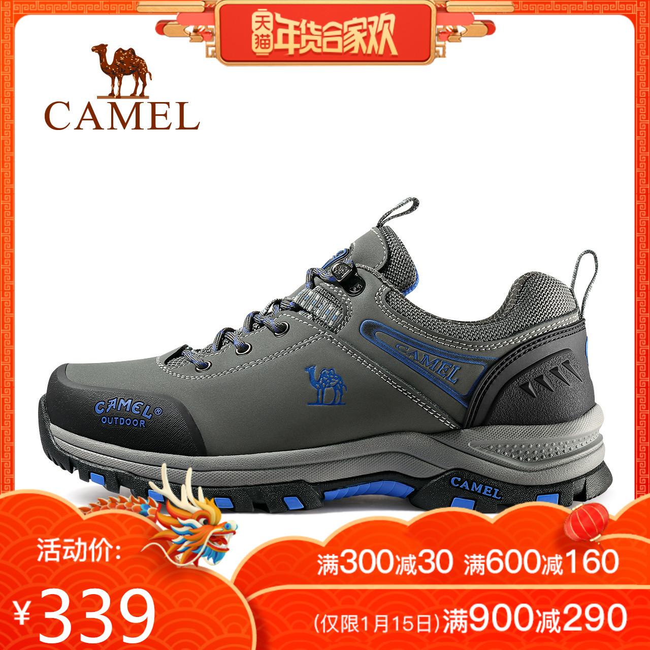 骆驼户外情侣款徒步鞋 秋冬防滑耐磨透气男女款越野营徒步登山鞋