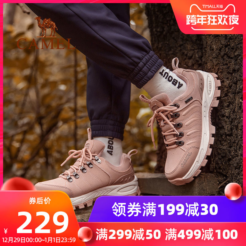 骆驼户外登山鞋男女秋冬季新款防滑越野鞋低帮牛皮耐磨徒步鞋男鞋