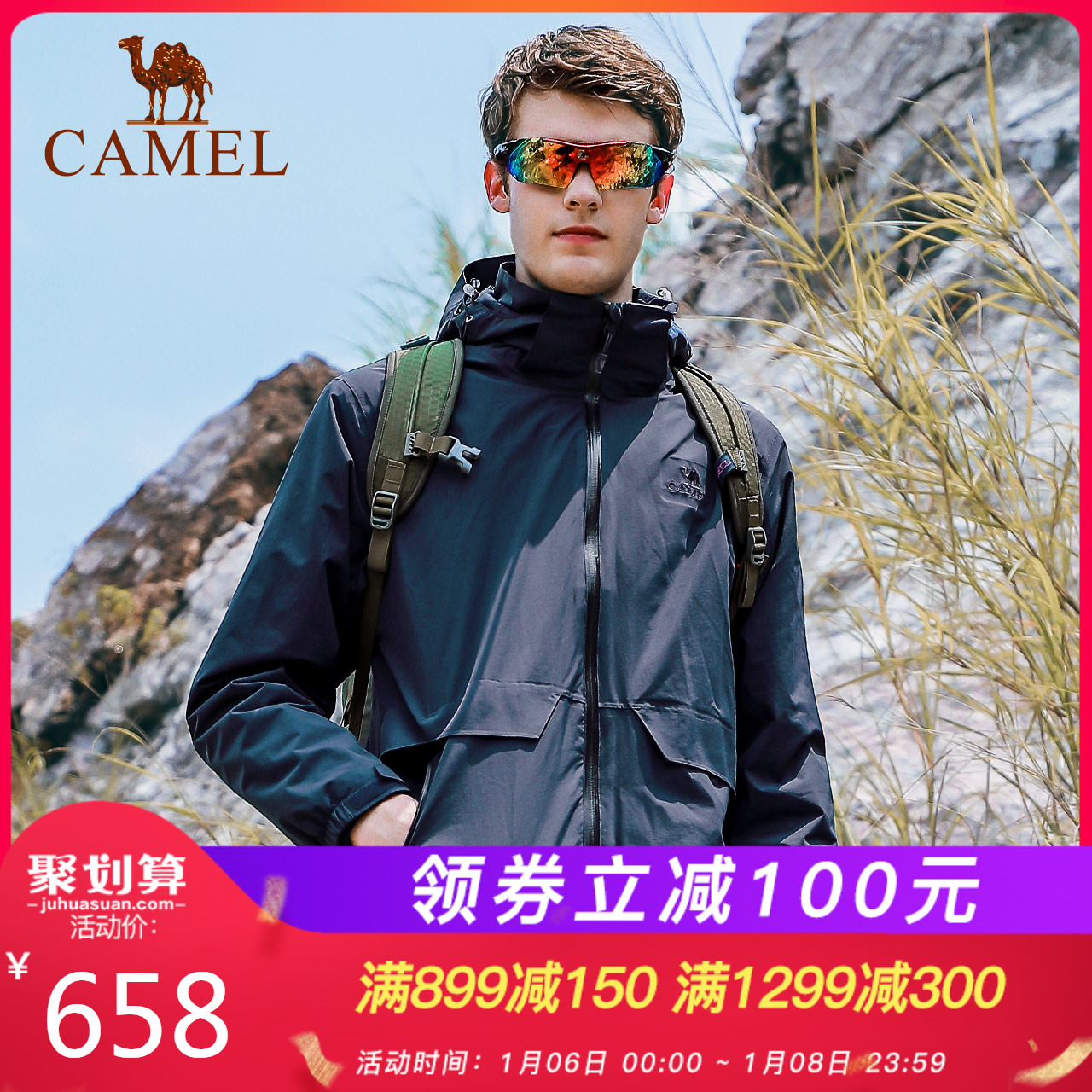 【2018新品】骆驼户外冲锋衣 潮牌男保暖防水三合一两件套冲锋衣