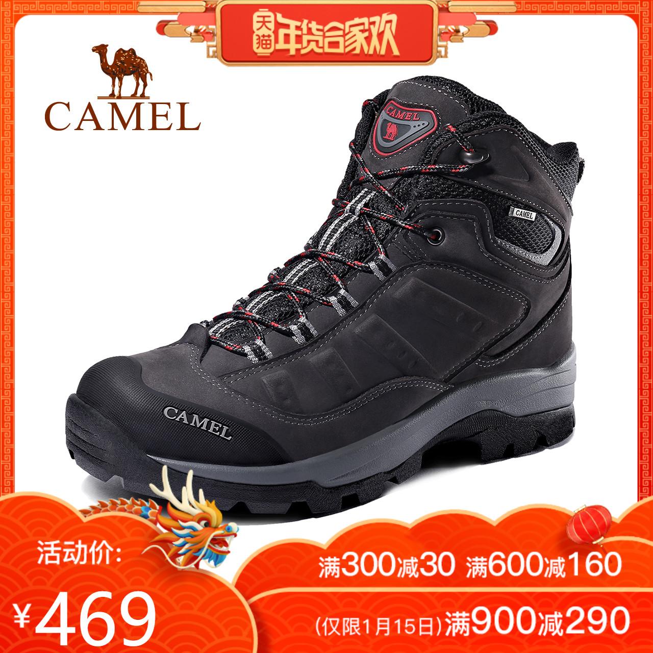 CAMEL/骆驼户外男登山鞋 耐磨高帮防撞防滑系带减震徒步登山鞋男