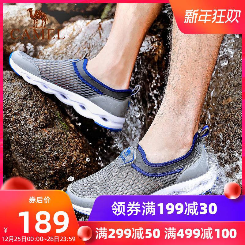 骆驼户外女溯溪鞋网布透气休闲潮百搭舒适女鞋越野跑步溯溪鞋涉水
