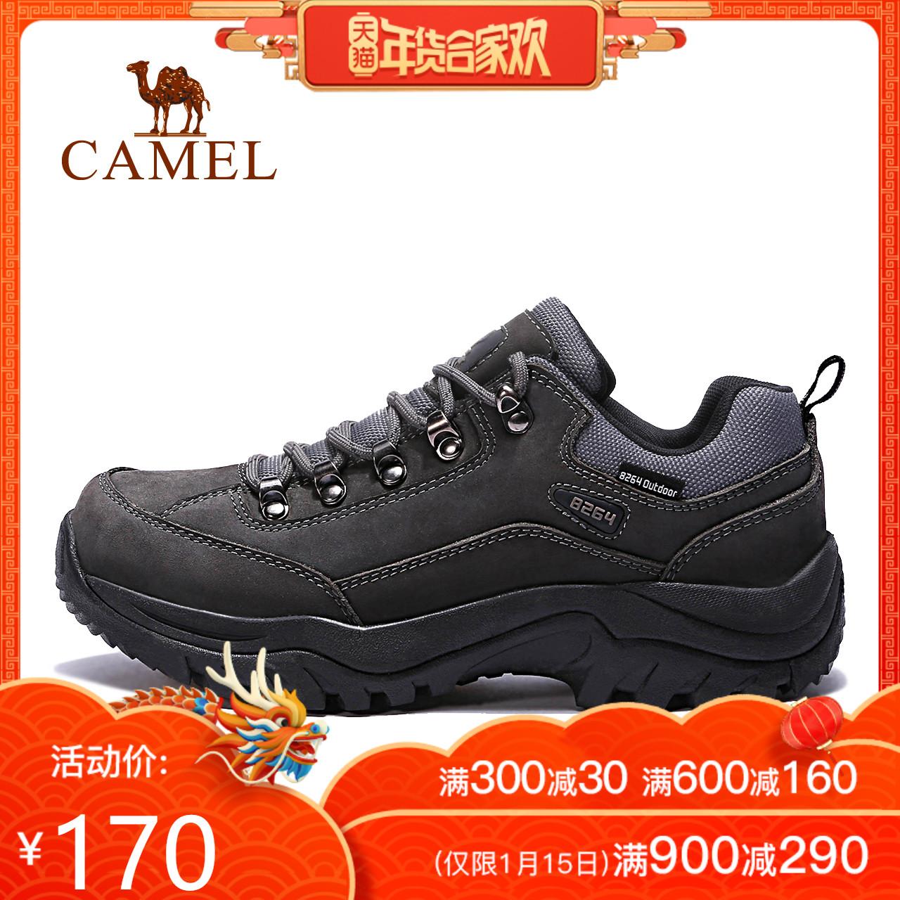 【清仓特卖】骆驼8264登山队系列 磨砂爬山鞋防滑低帮徒步鞋男女