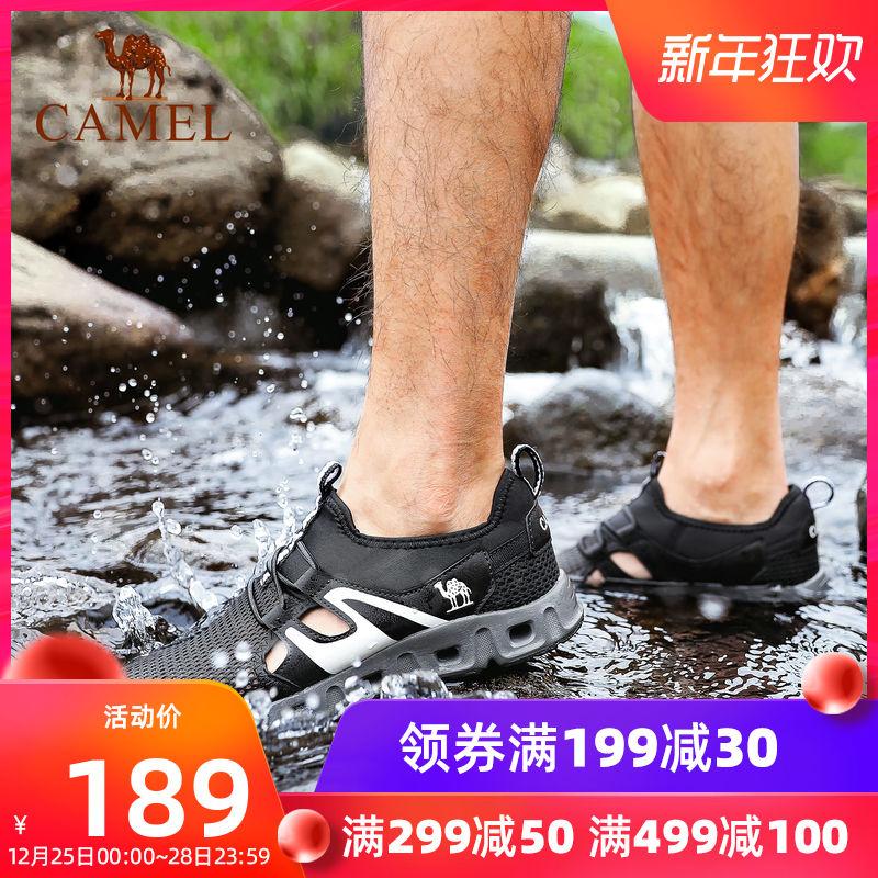 骆驼户外速干钓鱼溯溪鞋秋季男女沙滩鞋软底透气防滑涉水鞋洞洞鞋
