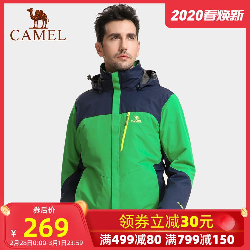 骆驼保暖冲锋衣男加绒加厚三合一两件套防水外套风衣户外登山服装
