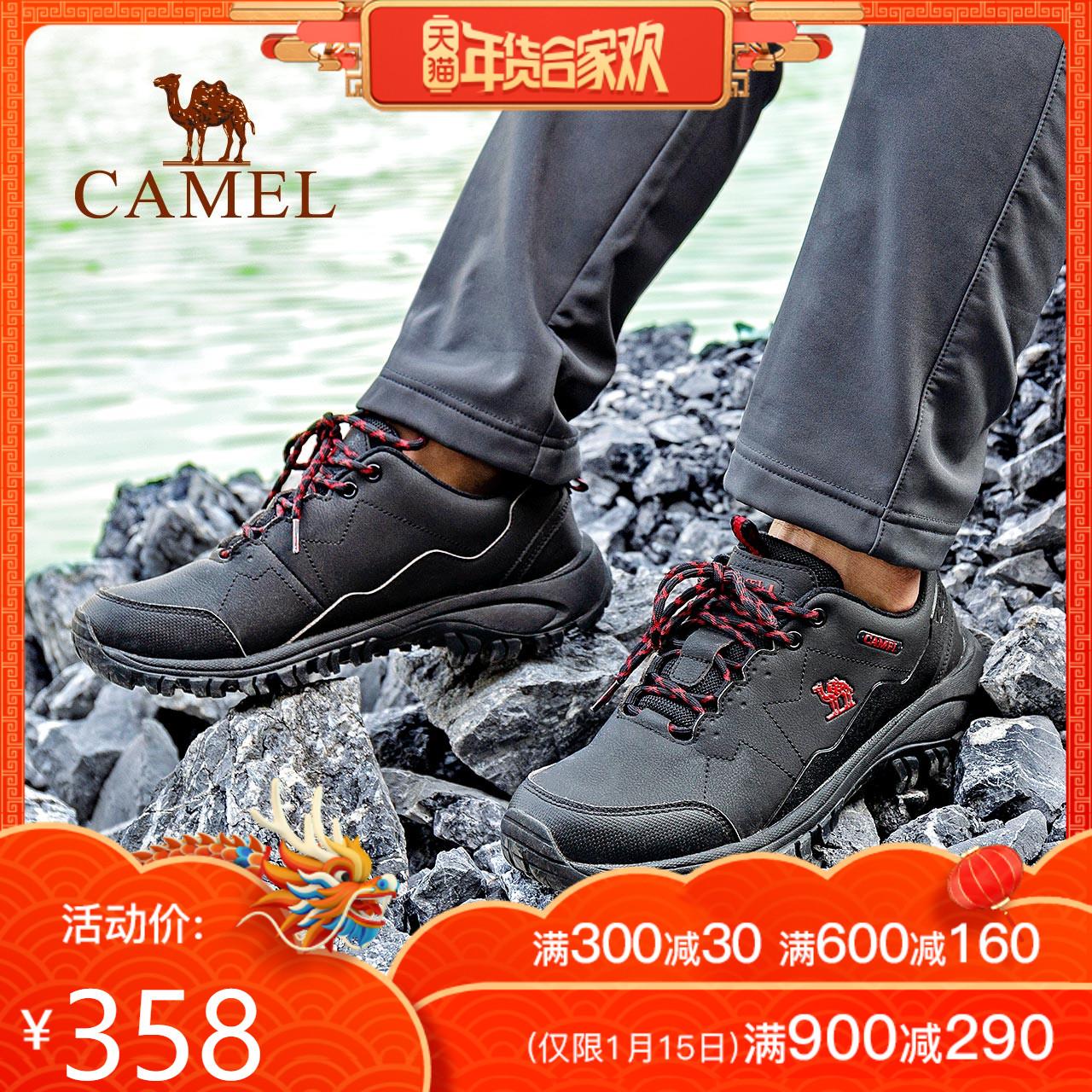CAMEL/骆驼户外徒步鞋 舒适减震登山鞋男防滑透气轻便休闲徒步鞋