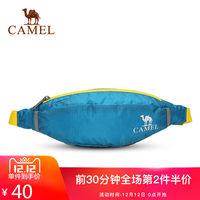 【热销3万件】骆驼户外腰包 1.5L男女跑步运动休闲通用多用途挎包