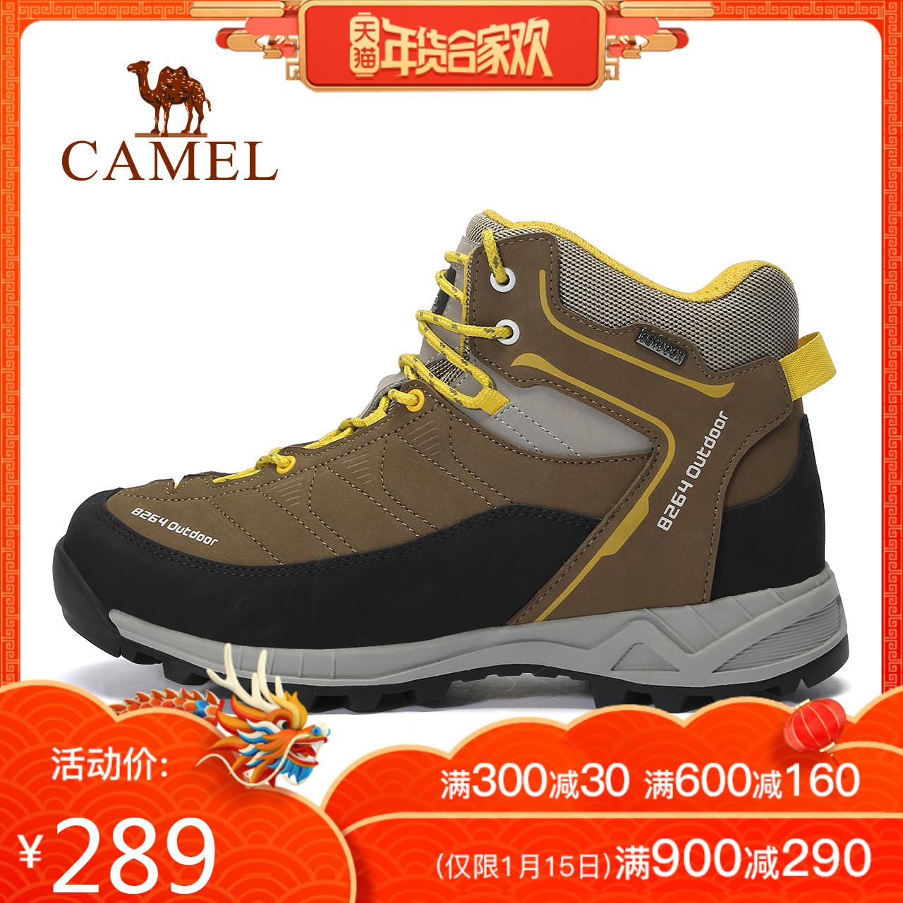 骆驼&8264登山队系列 户外高帮牛皮磨砂登山鞋男透气耐磨徒步鞋子