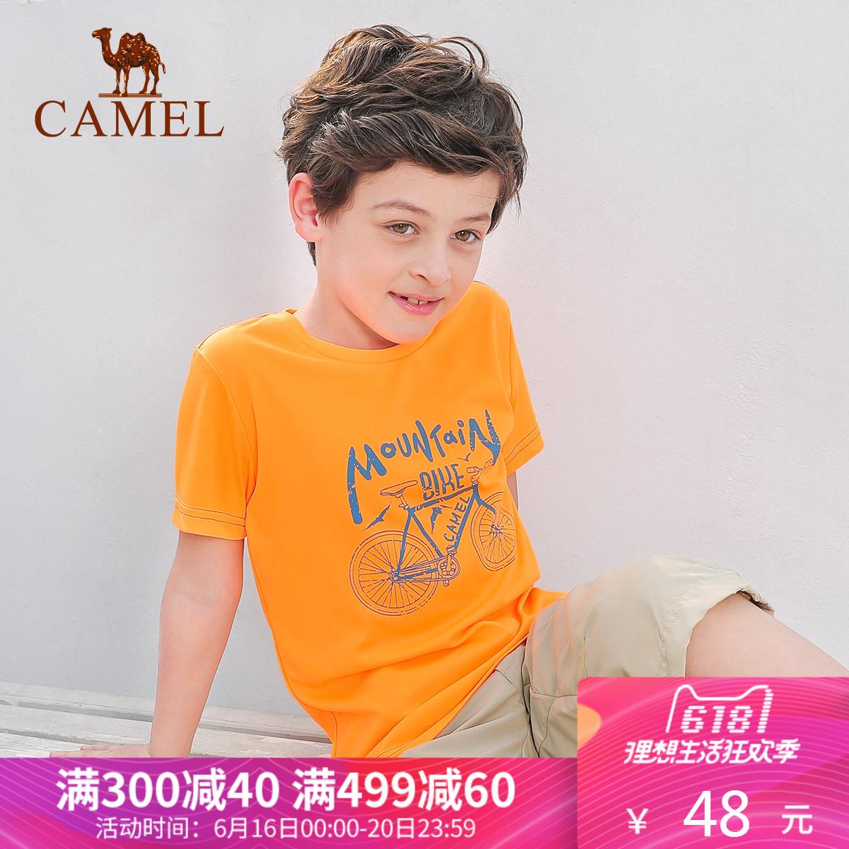 CAMEL 骆驼童装男童女童圆领T恤 中大儿童透气短袖户外休闲运动服