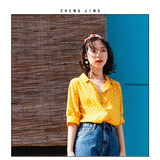 ZJ original 2019 summer new sweet sweet fresh chiffon retro yellow wave shirt shirt female super fairy sunscreen shirt
