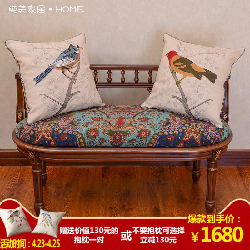 中式床尾凳
