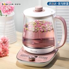小熊养生壶全自动加厚玻璃多功能电热烧水壶花茶智能煮茶器煎药壶
