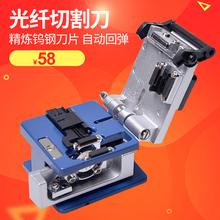 Haohanxin全新FC6S光纤切割刃光缆切割刃高精度熔接工具