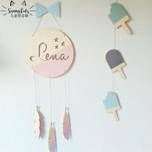 儿童房ins宝宝生日礼物创意英中文名字牌定制木质壁挂门牌指示牌