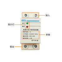 Current limiting self-resetting switch current limiter automatic load limiting power control protector dormitory site 1A2A3A4A5A