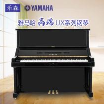 UX5高端演奏二手钢琴UX3UX2UX1UX日本原装进口雅马哈YAMAHA