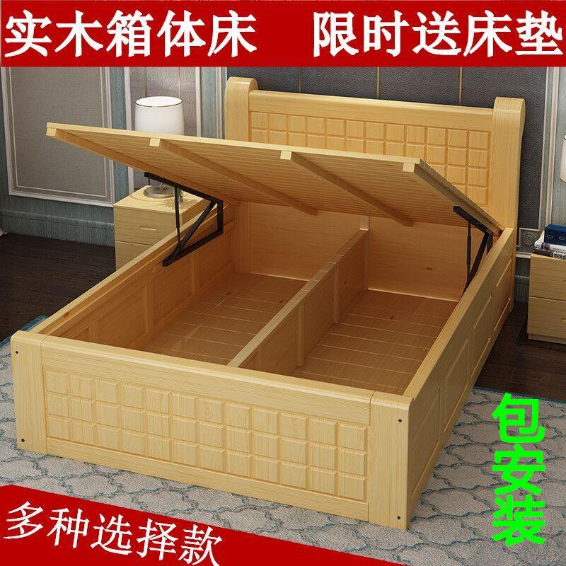 松木箱体床高箱床