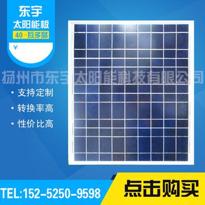 多晶太陽能板