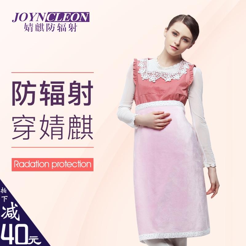 婧麒孕妇防辐射毯子盖毯孕妇用怀孕期反辐射衣服围裙纯全银纤维夏