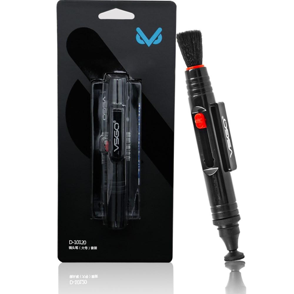 威高镜头笔 单反镜头刷 相机清洁笔无尘布套装擦镜布清理毛刷工具