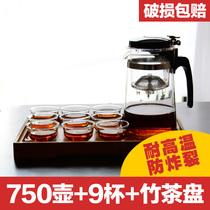 飘逸杯泡茶壶耐热玻璃沏茶可拆洗过滤内胆冲茶器玲珑杯家用套装