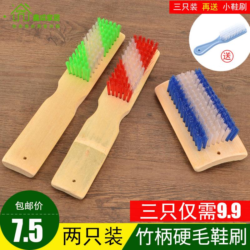 天然竹制鞋刷长柄硬毛刷鞋子洗鞋刷子家用多功能清洁刷洗衣刷板刷
