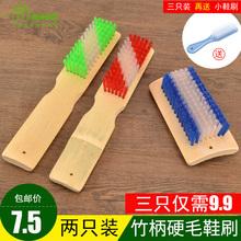 刷子家用多功能清洁刷洗衣刷板刷 子洗鞋 刷长柄硬毛刷鞋 天然竹制鞋