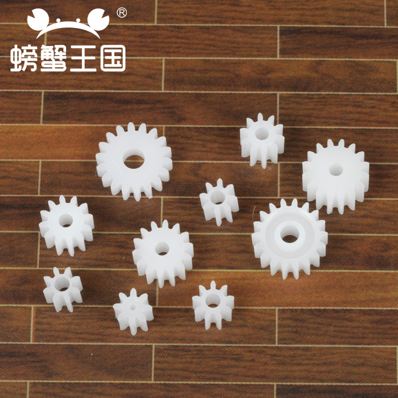 0.5 modulus spindle gear plastic model motor speed reduction gearbox model toy