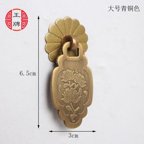 中式仿古荷花铜拉手 橱柜刻花衣柜门拉手中药柜纯铜鞋柜抽屉把手