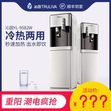 沁园饮水机立式冷温冰热家用YL9582W无胆速热沸腾即热式节能6茶吧