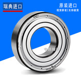 Imported SKF6 302 303 304 305 306 307 308 309 310 bearing genuine ZZ 2RS1