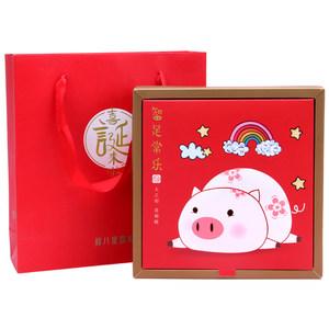鲜八里 喜蛋礼盒 猪年宝宝诞生礼满月酒百日宴回礼 红蛋喜糖喜饼