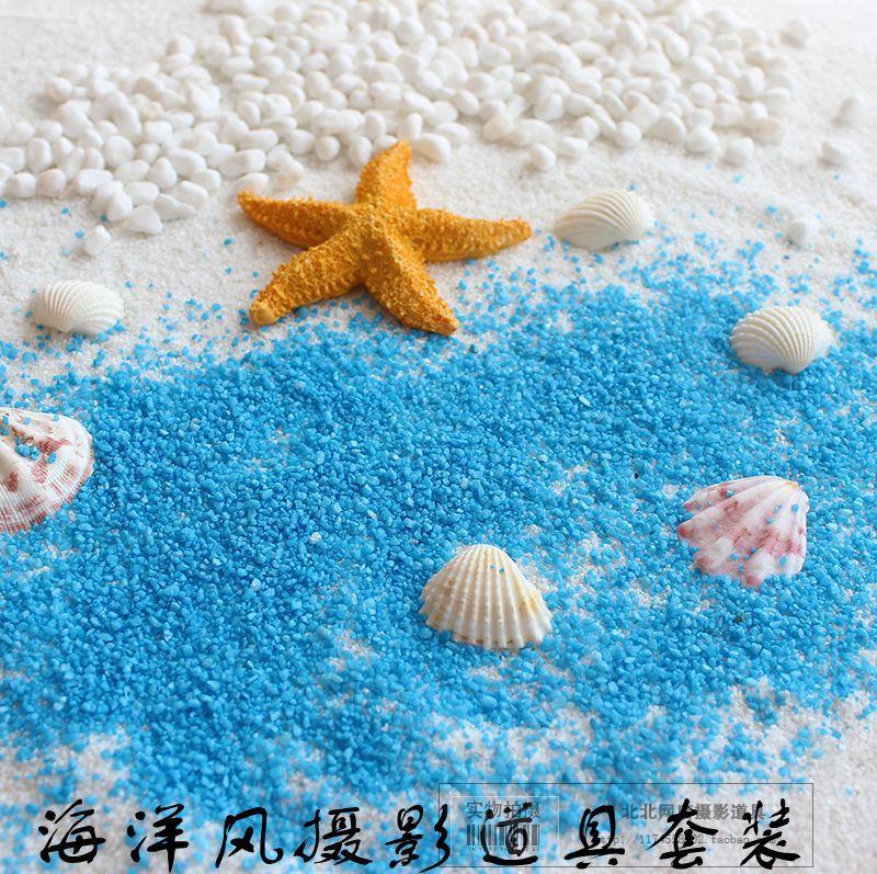 海洋风拍照套装 化妆品饰品道具拍摄背景石子摆件贝壳海星沙子