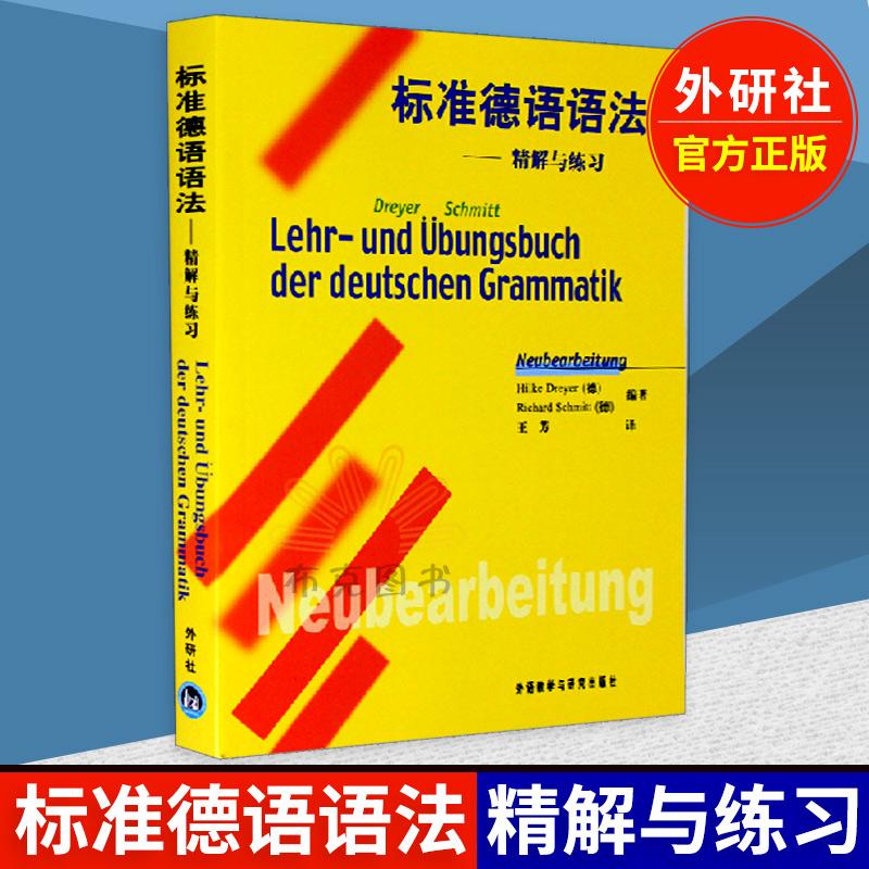Иностранные языки Артикул 9415061784