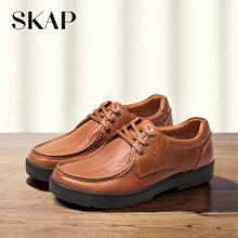 SKAP圣伽步休闲皮鞋男 舒适系带低帮鞋 青年商务休闲鞋15712732